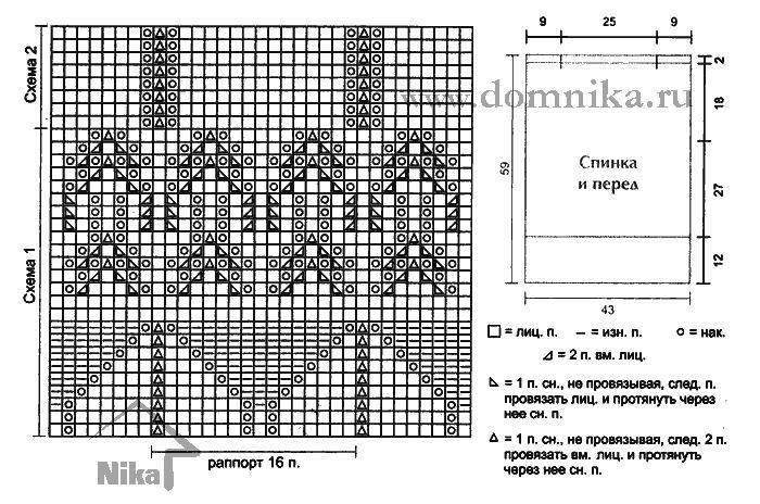 Кайма спицами 7а (700x464, 269Kb)