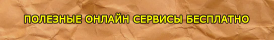 4425087_Bez_imeni1 (544x80, 27Kb)