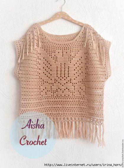 -top-s-orlom Aisha Crochet (420x569, 139Kb)