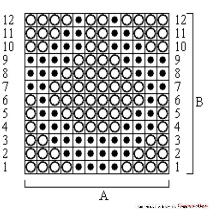 рш5 (700x700, 194Kb)