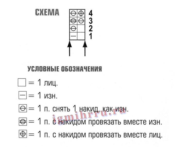 3937385_957_2 (700x573, 49Kb)