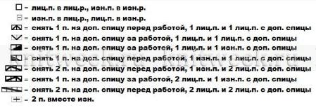 РЎРЅРёРјРѕРє (449x157, 118Kb)