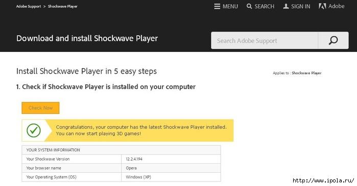 adobe shockwave player - Самое интересное в блогах