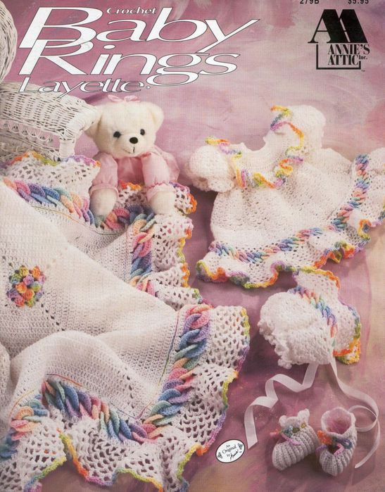 baby rings layette  - 01 fc (547x700, 90Kb)