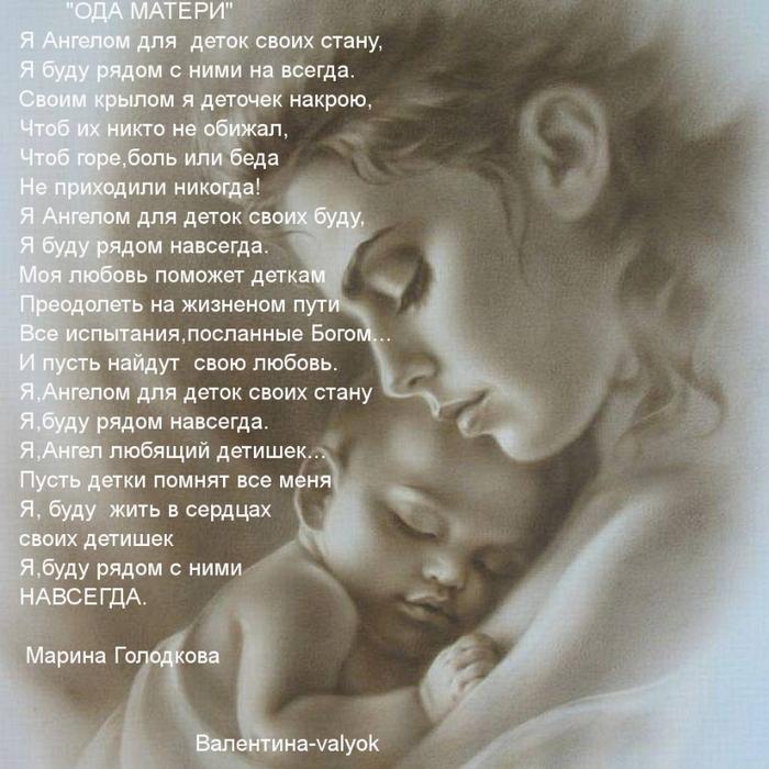 Открытки самые красивые со стихами о маме