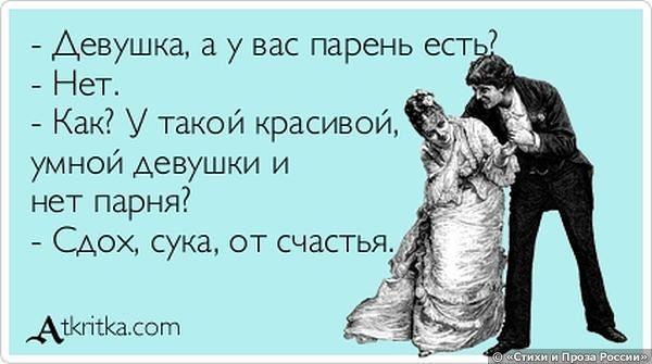 https://img1.liveinternet.ru/images/attach/d/1/131/607/131607699_5b4b9798f3659ae38f9a15cc14e81f28.jpg