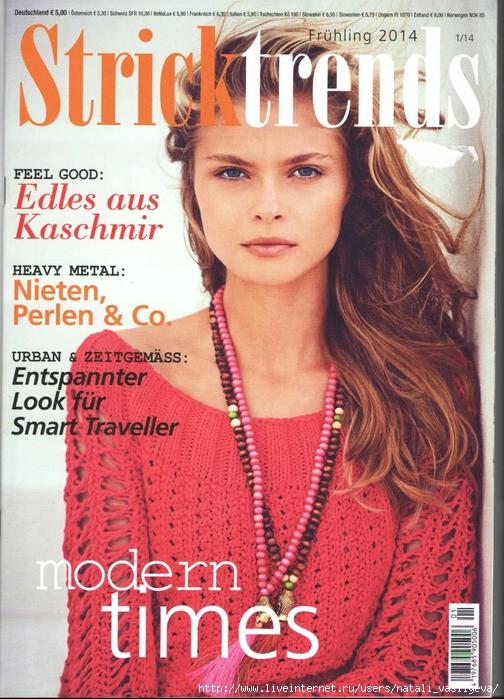 вязание журналы зарубежные самое интересное в блогах