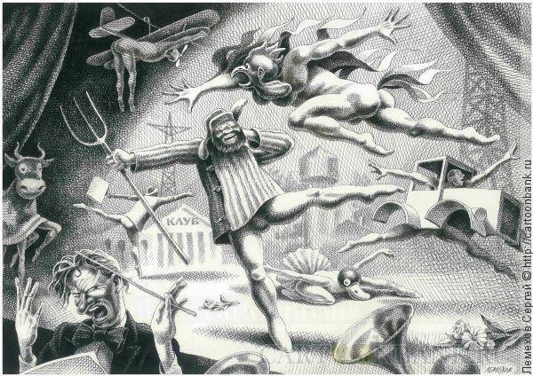 Картинки по запросу лемехов сергей