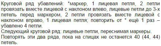 носки8 (516x149, 30Kb)