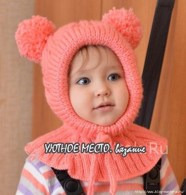 Схема вязания детской шапки шлема фото 798