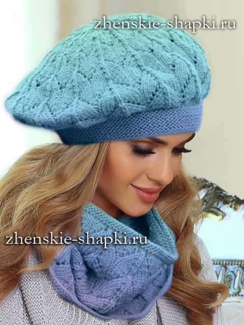 вязаные демисезонные береты и шарфы