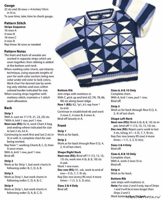 Детский пуловер спицами геометрическим узором (2) (567x700, 311Kb)