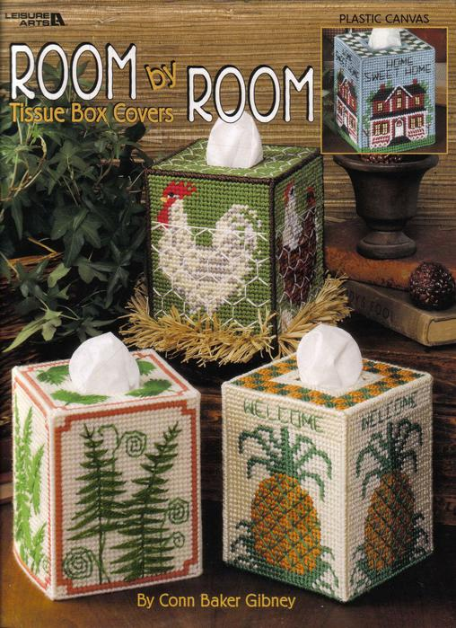 Room by Room Tissue Box Covers FC (508x700, 89Kb)