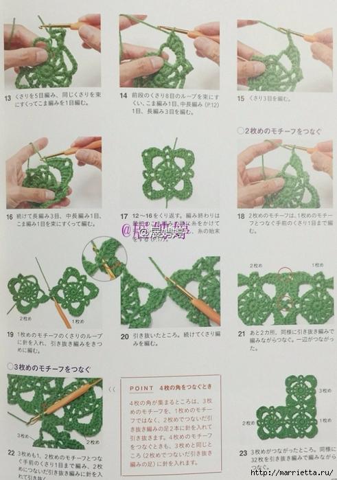 Вязание шарфика квадратными мотивами. Схема (4) (491x700, 265Kb)
