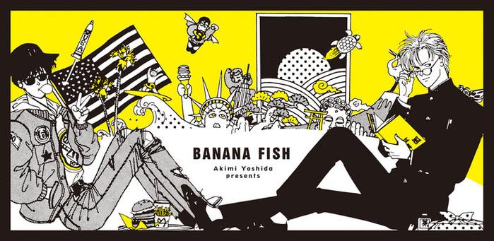 """banana fish The latest tweets from tvアニメ「banana fish」公式 (@bananafish_tv) あの名作コミックついに映像化!吉田秋生40周年記念プロジェクト「banana fish」2018年フジテレビ""""ノイタミナ""""ほかにてアニメ化決定."""