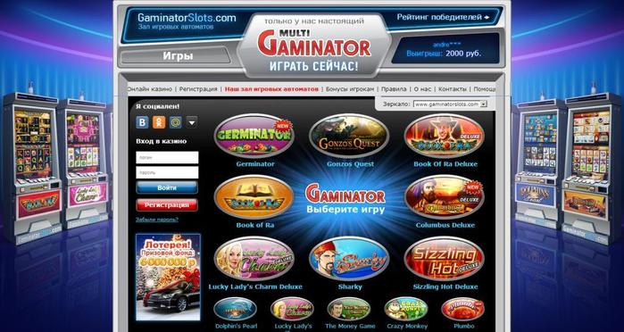 Играть на деньги в игровые автоматы в казино оракул