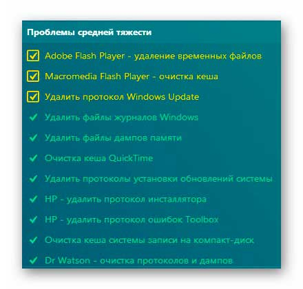Kaspersky-Cleaner_09 (440x420, 140Kb)