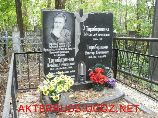 5189990_tarabarinov_pamjatnik (520x390, 86Kb)