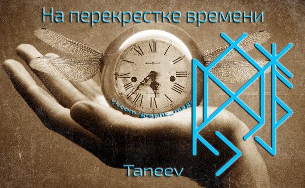 https://img1.liveinternet.ru/images/attach/d/1/132/707/132707377_5916975_ozdv_eFaVB0.jpg