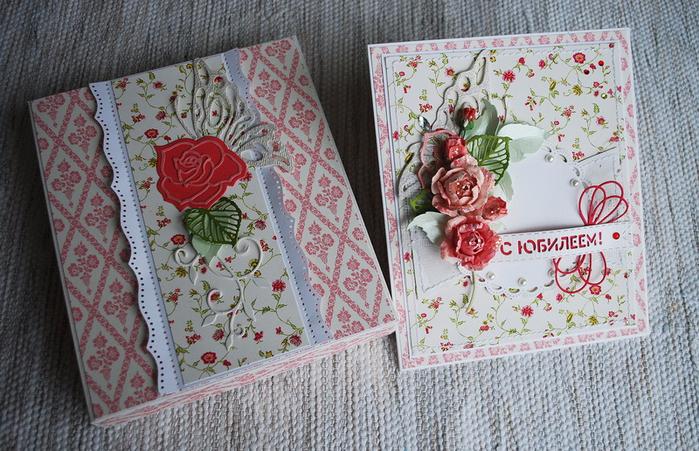 Открытки в дневниках, своими