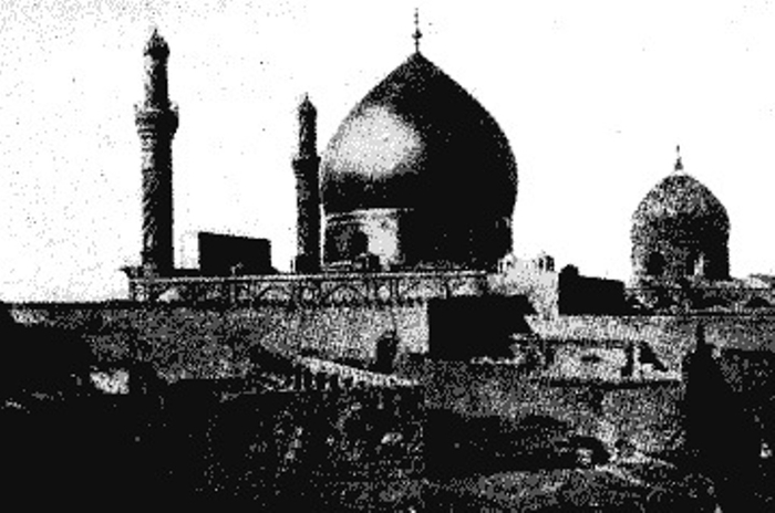 imamate in islam essay Intellectual traditions in islam religion essay disclaimer: this essay has been submitted this doctrine of imamate forms the foundation of all the teachings.