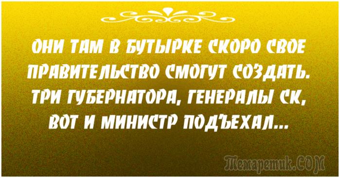 https://img1.liveinternet.ru/images/attach/d/1/132/804/132804727_1__4_.png