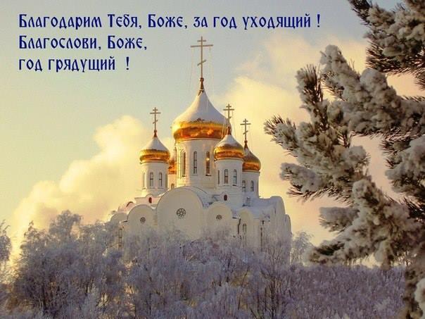 https://img1.liveinternet.ru/images/attach/d/1/133/155/133155145_QqluduWVudg.jpg