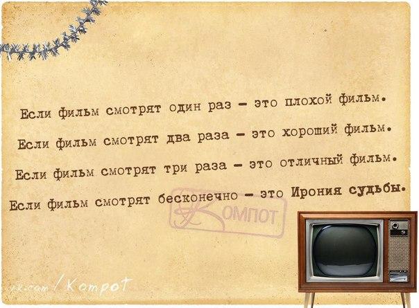 5672049_1420231277_frazochki5 (604x445, 61Kb)