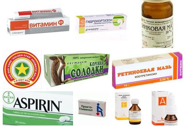 результативные препараты от паразитов