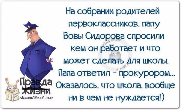 1420659772_frazki-3 (604x367, 206Kb)