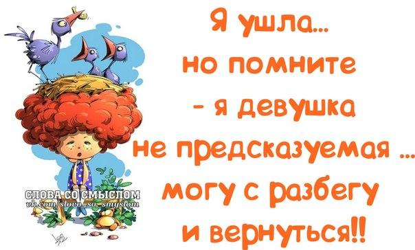 5672049_1391023485_frazochki9 (604x364, 51Kb)