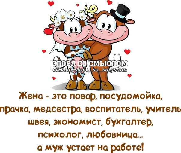 5672049_1391023575_frazochki10 (604x509, 68Kb)