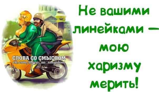 5672049_1391023587_frazochki3 (604x350, 49Kb)