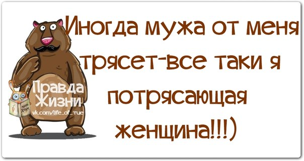 5672049_1391023657_frazochki25 (604x320, 42Kb)
