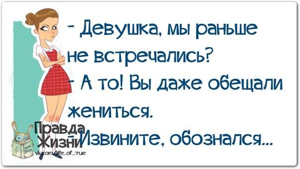 5672049_1391023739_frazochki21 (604x341, 44Kb)