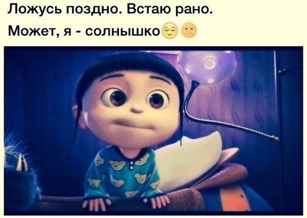5672049_1391023755_frazochki31 (604x428, 48Kb)
