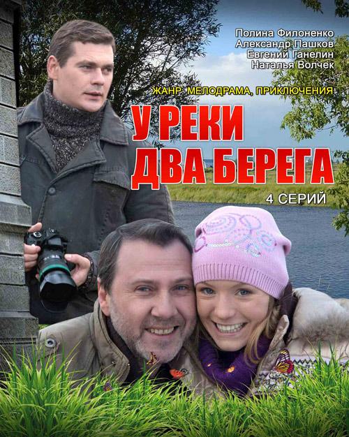5227673_aleksandr_kuznetsov_u_reki_dva_berega (500x626, 147Kb)