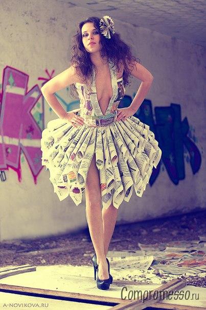 Как сделать платье из бумаги своими руками на себя 530