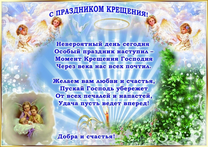 http://img1.liveinternet.ru/images/attach/d/1/133/454/133454717_3275346_krechenie_gosp7.jpg