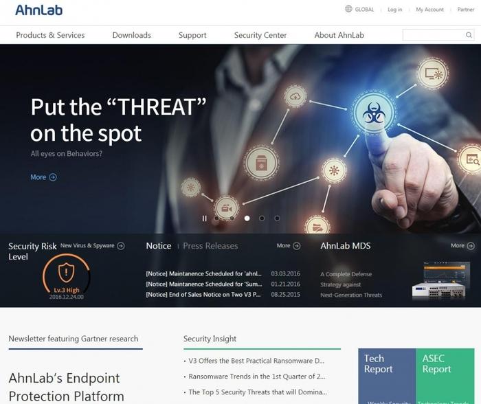 Антивирус против порно блогов
