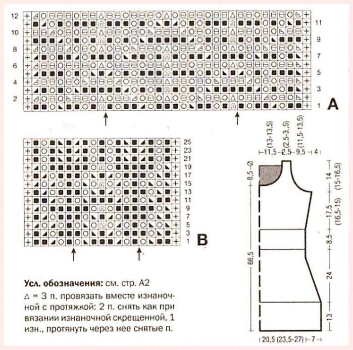 uWzpFpwxaPk (700x692, 121Kb)