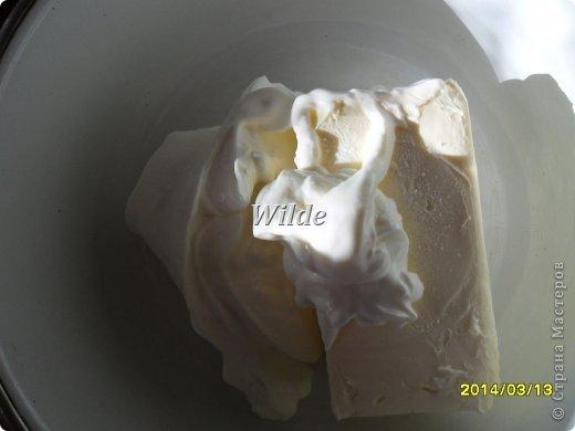 Пирожное Персики мк6 (520x390, 85Kb)
