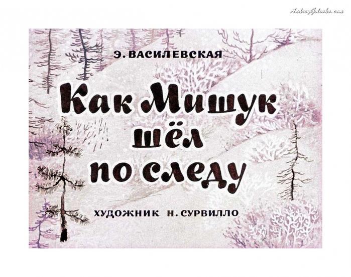797575b4548 Страница автора   Шалыминова Лидия Александровна