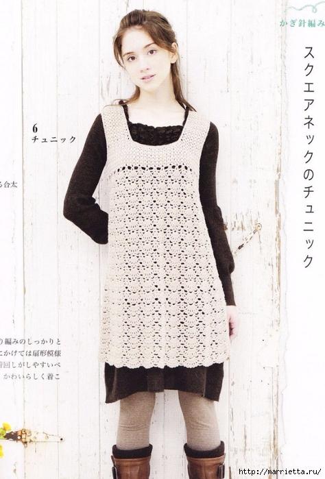 Вязание для девушек. 6 моделей из японского журнала (3) (474x700, 244Kb)