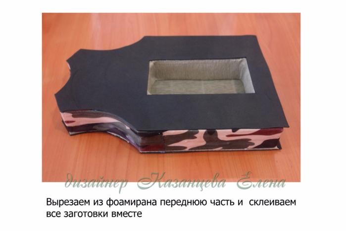 321720-1fa5c-86940401-m750x740-uf930e (700x466, 227Kb)