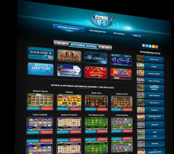 Playtech microgaming набор слотов разнообразен лицензионные автоматы организована игра жи играть в игровые автоматы бесплатно и регистрации онлайн казино