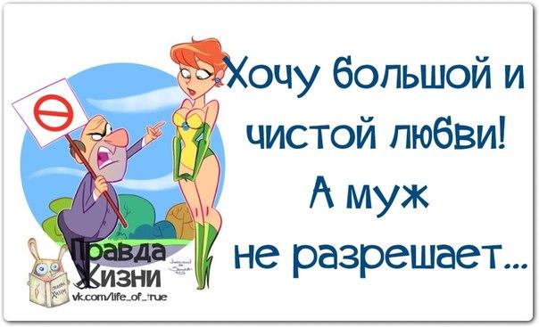 5672049_1392749978_frazochki6 (604x367, 47Kb)