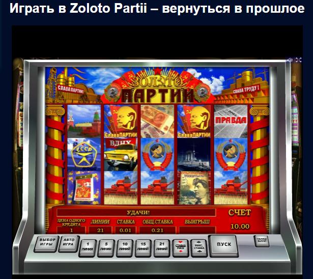 фишки для игры в казино