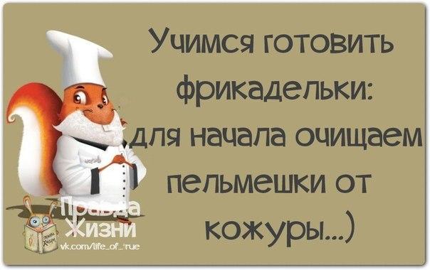 5672049_1425496799_frazki19 (604x380, 33Kb)