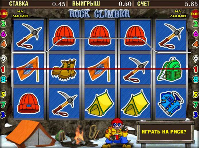 Дозволені азартні ігри
